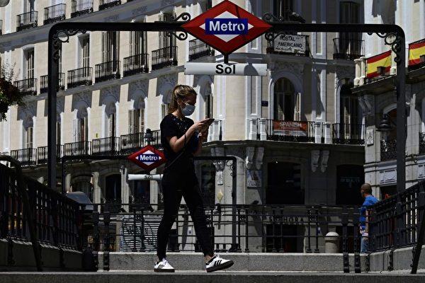 欧元区6月失业率7.7% 最高为西班牙与希腊录15.1%