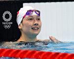 女飛魚何詩蓓100米自由泳奪銀 三破亞洲紀錄