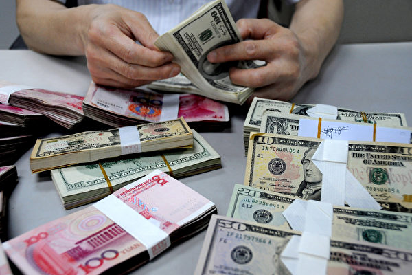 人民幣匯率跌至6.5關口 創逾三週新低
