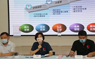 拚經濟 台東縣府規劃3階段振興方案