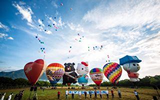 台东县民专属 热气球嘉年华8月7日启动