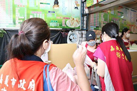 嘉市餐飲業30日起全面禁止內用 衛生局今起派員加強宣導。