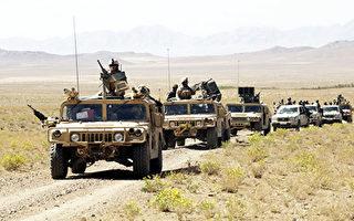 分析:美国从阿富汗撤军 中共为何生惧