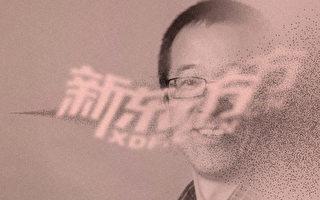 【財商天下】新東方結局 馬雲早預料