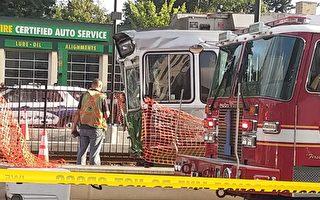 波士顿两绿线列车相撞 酿25伤