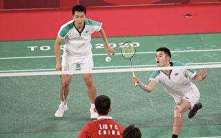 台羽球男雙挫中國隊摘金 外媒:台灣重大勝利