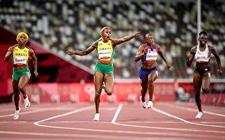 7月31日东奥会赛况 您需要知道哪些