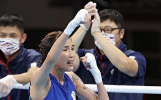 黄筱雯东奥拳击晋4强史上最佳 保铜牌力拼金牌