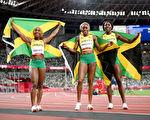 牙買加女飛人攬百米前三 湯普森破奧運紀錄