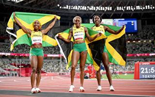 牙买加女飞人揽百米前三 汤普森破奥运纪录