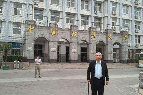 北京警察无手续抓湖北商人徐崇阳后不认账