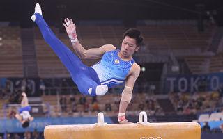 李智凯鞍马完美落地夺银 台湾奥运体操首面奖牌