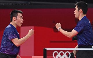 台湾击退克罗埃西亚 晋东奥桌球男团8强