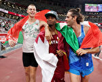 奧運男跳高決賽 卡塔爾意大利選手並列冠軍