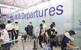 《入境條例》修訂落實 機場離港人數創新高
