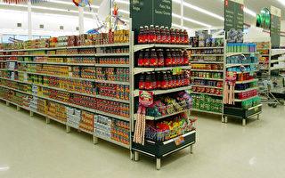 超市雜貨太貴 壟斷巨頭或被迫出售商店