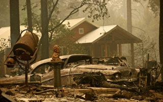 加州山火頻發 專家學者探討防火之道