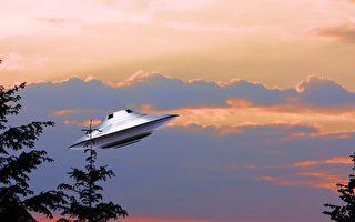 官方解密文件:凱庫拉UFO目擊事件無法解釋