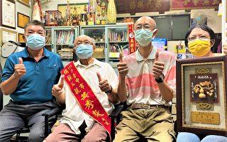 坚持慈爱与身教 空军黄秀岳当选模范父亲