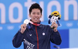 奥运前父亲住院开刀 李智凯咬牙奋战奥运
