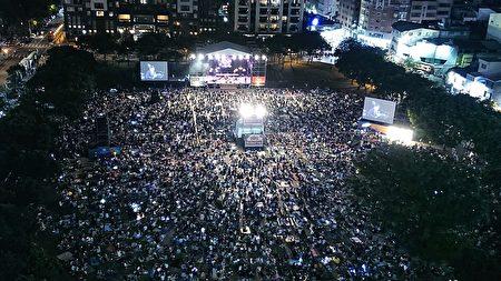 台中爵士音乐节每年吸引众多乐迷齐聚。