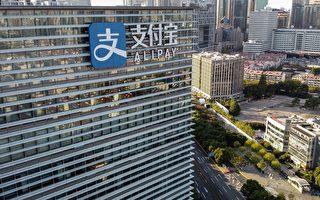 外媒:北京加強打壓資本主義 不顧投資人血淚