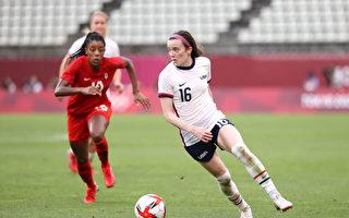 加拿大女足擊敗美國隊 首次闖入奧運決賽
