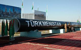 哈薩克斯坦甲烷外洩 地點鄰近一輸往中國管道