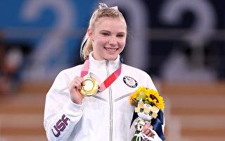 東奧女子自由體操決賽 美國選手凱莉摘金