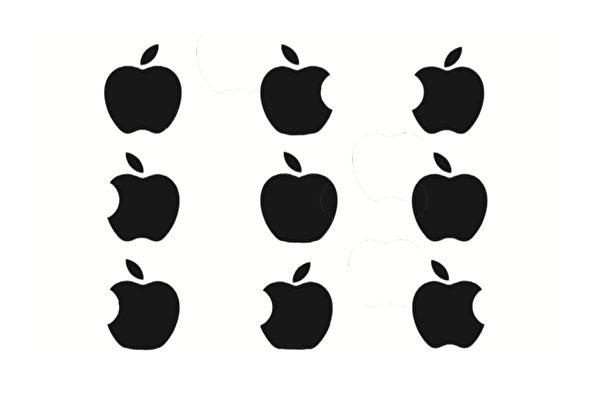 你可以從下面九個圖形中,識別出真正的蘋果商標嗎?(天下文化提供)