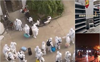 【一线采访】扬州封城规模超去年 疫情蔓延