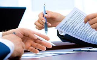 移民律師建議企業重視雇主認證 及早準備
