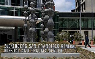 舊金山兩醫院233員工染疫 多為突破性感染