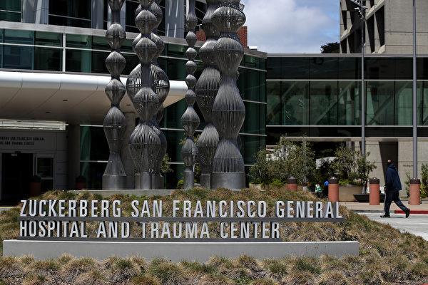 旧金山两医院233员工染疫 多为突破性感染
