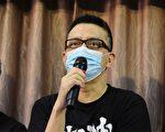 香港歌手黃耀明被起訴 台灣民進黨抨擊港共