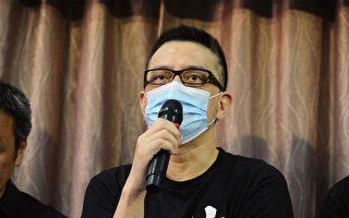 香港歌手黄耀明被起诉 台湾民进党抨击港共