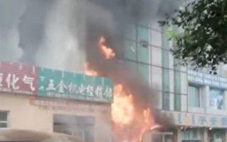 内蒙古鄂尔多斯商铺着火 致5死13伤