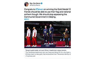 美議員籲讓台灣用自己的國旗參加奧運