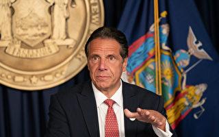 紐約州全體民主黨國會議員呼籲庫默辭職