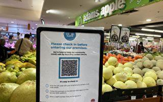 新州警方要求超市僱保安監督二維碼掃瞄