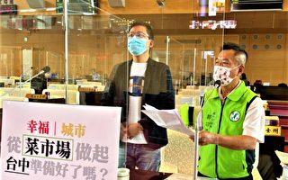 中市餐飲歇業超過1成 議員籲防倒閉潮