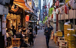 日本6月通胀9个月来首度回升