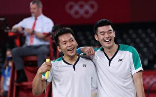 顏丹:台灣男雙羽毛球賽奪金 央視掐播為哪般?