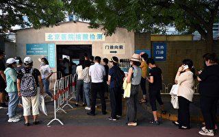 大陸疫情急速蔓延 北京限制23地區旅客進京