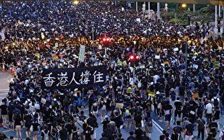 台论坛:港府高压统治 港人进入长期抗战