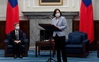 台湾为坚韧之岛 蔡英文盼防疫复苏兼顾永续平衡