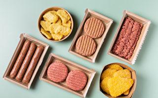 研究:人造植物肉和真肉有很大差異