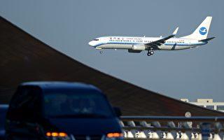 Delta病毒來勢洶 廈門航空員工一家五人染疫