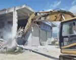 福建南安政府黨慶期間打壓訪民 強拆其房屋