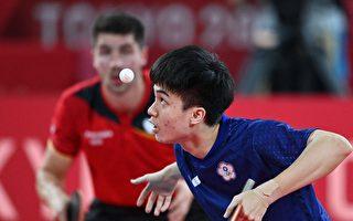 东奥桌球男团2:3不敌德国 台湾并列第五名